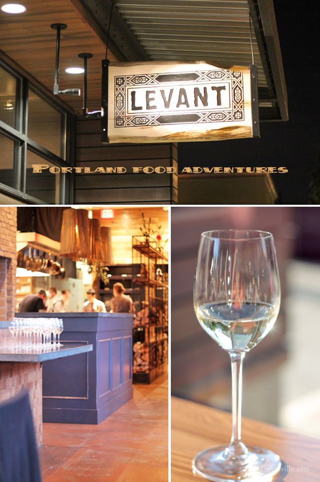Portland Food Adventures: Levant