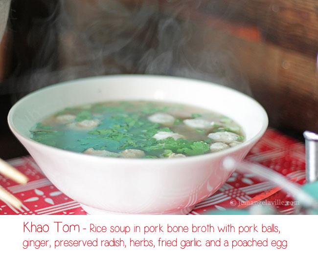 Breakfast at Sen Yai Noodle House